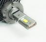 Лампы светодиодные D2S Aled X 1400 lux