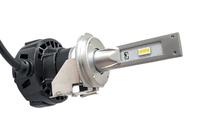 Лампы светодиодные Skoda Karoq Aled R (рефлектор) 1100 lux